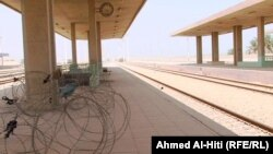 Железничка станица во Анбар.