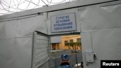 Ресейдің Красноярск облысындағы қамау мекемелерінің бірінде. (Көрнекі сурет)