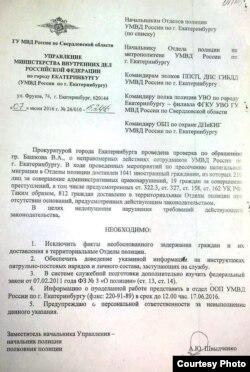 """А.Швидченко хати. """"Новый день"""" нашри фотоси."""