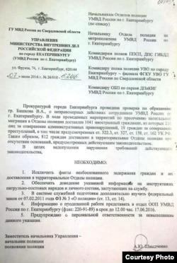 "A.Shvidchenko xati. ""Noviy den"" nashri fotosi."