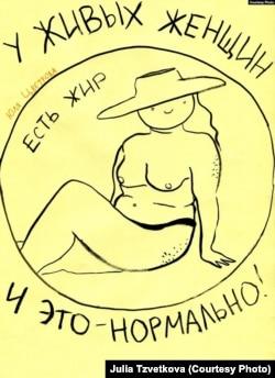 Рисунок Юлии Цветковой