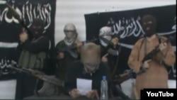 """""""Джунд әл-Халифат"""" ұйымының мүшелері. Көрнекі сурет."""