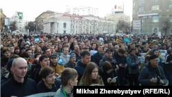 Акция протеста в Воронеже. Иллюстративное фото.