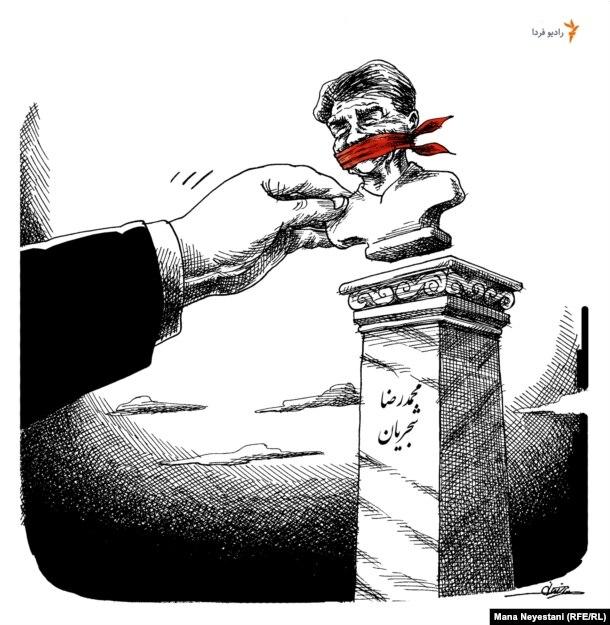 تجلیل به سبک وزارت ارشاد، مانا نیستانی