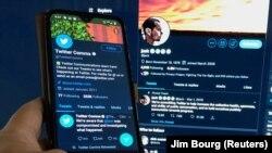 Društvena mreža Twitter