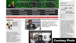 Скриншот с сайта Abiyev.kz.