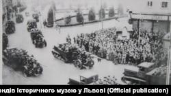 Население Львова встречает советскую армию. Сентябрь 1939 год