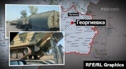 Техніка, яку місія ОБСЄ зафіксувала у бойовиків в Луганській області