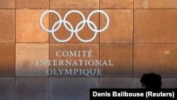 Эл аралык Олимпиада комитетинин Швейцариядагы баш кеңсеси.