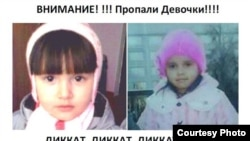 Малика и Сабина Араловы