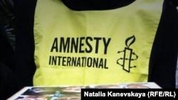 Amnesty International guramasynyň belgisi