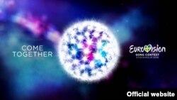 Eurovision сынагынын быйылкы эмблемасы