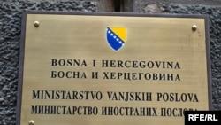 Tabla Ministarstva vanjskih poslova BiH, foto: Miidhat Poturović