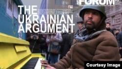 """Постер фильма """"Украинский аргумент""""."""