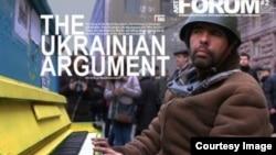 Постер фільму «Український аргумент»
