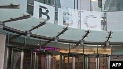 Pamje e ndërtesës së BBC-së në Londër