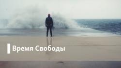 Сочинский блогер Александр Валов