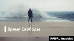 Время Свободы - Утренний выпуск - Санкт-Петербург
