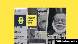 Сайт телеканала Jewish News One