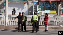 Кытай полициясы.