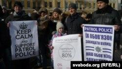 Киевдеги оңчулдардын акциясы