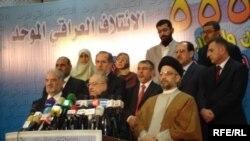 مجلس اعلای اسلامی عراق نقشی اساسی در تشکيل ائتلاف يکپارچه عراق دارد این ائتلاف که هم اکنون ۱۱۵ کرسی از ۲۷۵ کرسی پارلمان عراق را در اختيار دارد