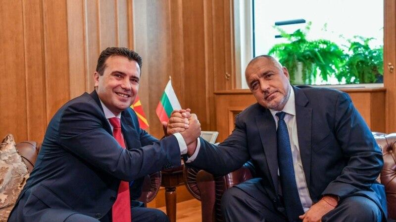 Bugarska za otvaranje pregovora Skoplja i Tirane s EU, ali uz uslove