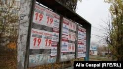 Afișe de campanie PSRM pentru referendumul privind demiterea, sau nu, a primarului Chișinăului.