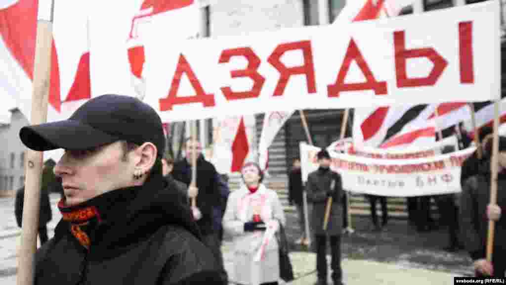 Збор удзельнікаў адбываўся на пляцоўцы ля Палаца культуры «Лошыцкі»