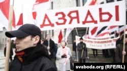 Акцыя КХП-БНФ у Лошыцкім яры