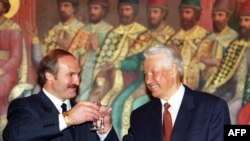 Россия. Александр Лукашенко и Борис Ельцин. Грановитая палата, Москва. 23.05.1996