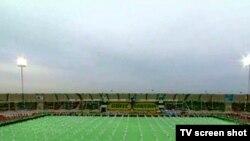 Daşoguzda gurlup ulanylmaga berlen stadion