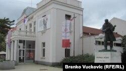 Pozorište u Kragujevcu, mesto održavanja 10. JoakimInterFesta, 2016.
