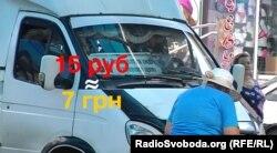 Ціна на проїзд між Макіївкою і Донецьком