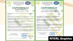 На сайті компанії «Кайлі» дійсно вказано, що вона виготовляє апарати ШВЛ – і демонструються два сертифікати якості, отримані у серпні 2019 року