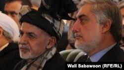 Президент Ашраф Гани (солдо) жана аткаруучу бийликтин башчысы Абдулла Абдулла.