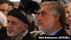 Ашраф Гані (л) і Абдулла Абдулла (п) на урочистостях у Кабулі, 25 лютого 2016 року