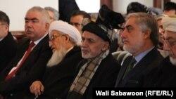 د افغانستان ملي وحدت حکومت مشران