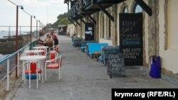 Ливадия, архивное фото