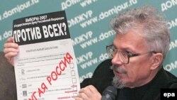Эдуард Лимонов предложил избирателям писать на бюллетенях «Другая Россия»