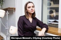 Аляксандра Багуслаўская