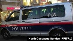 Австрин полици. Архивера сурт.