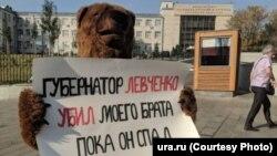 Пикетчик в костюме медведя на площади в Иркутске