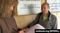 Тамара Сяргей і Васіль Хацько