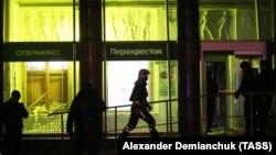 Будівля, де розташований супермаркет у Санкт-Петербурзі, де прогримів вибух, 27 грудня 2017 року
