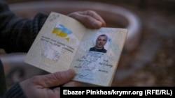 Ось так тепер виглядає паспорт Олексія Назімова