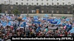 Акція протесту, організована профспілками проти високих тарифів і за достойний рівень життя, Київ, 6 липня 2016 року