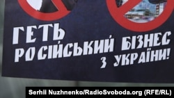 Киевера баннер, 2018 шо
