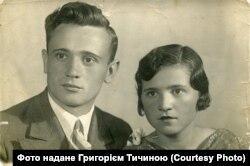 Петро Тичина і Віра Біла, 1937 рік