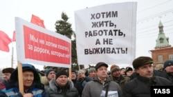 Акцыя пратэсту дальнабойшчыкаў у Омску